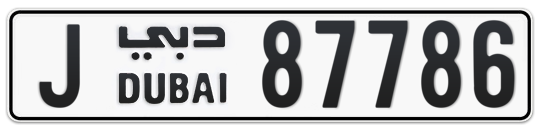 J 87786 - Plate numbers for sale in Dubai