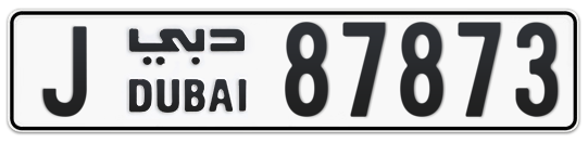 J 87873 - Plate numbers for sale in Dubai