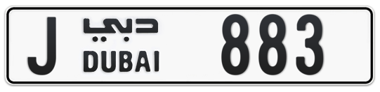 J 883 - Plate numbers for sale in Dubai