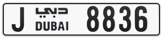 J 8836 - Plate numbers for sale in Dubai