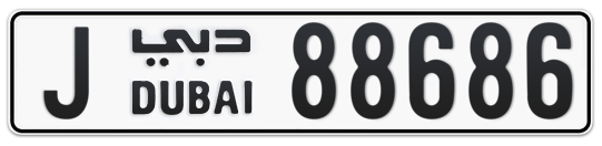 J 88686 - Plate numbers for sale in Dubai