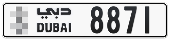 * 8871 - Plate numbers for sale in Dubai