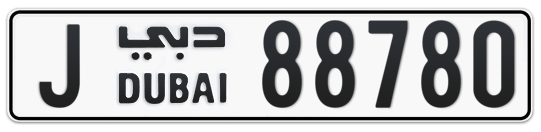 J 88780 - Plate numbers for sale in Dubai