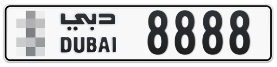 * 8888 - Plate numbers for sale in Dubai