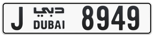 J 8949 - Plate numbers for sale in Dubai