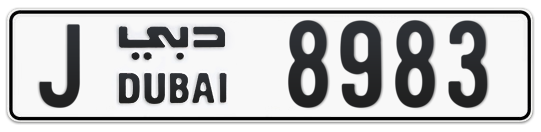 J 8983 - Plate numbers for sale in Dubai