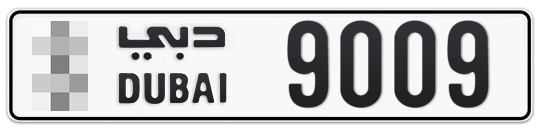 * 9009 - Plate numbers for sale in Dubai