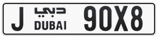 J 90X8 - Plate numbers for sale in Dubai