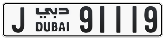 J 91119 - Plate numbers for sale in Dubai