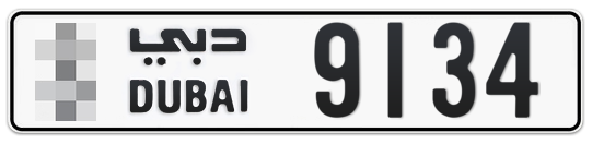 * 9134 - Plate numbers for sale in Dubai