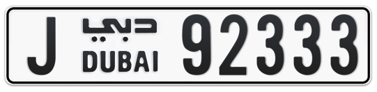 J 92333 - Plate numbers for sale in Dubai