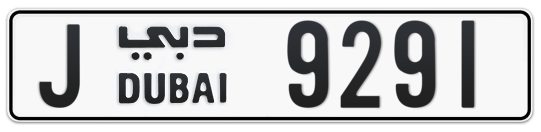 J 9291 - Plate numbers for sale in Dubai