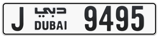 J 9495 - Plate numbers for sale in Dubai