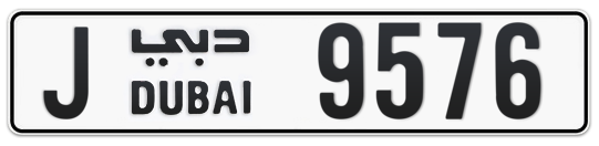 J 9576 - Plate numbers for sale in Dubai