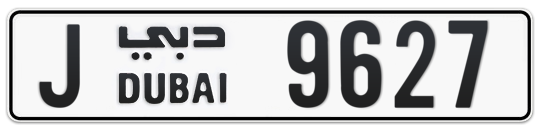 J 9627 - Plate numbers for sale in Dubai