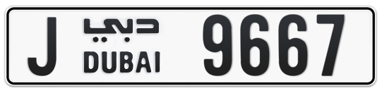J 9667 - Plate numbers for sale in Dubai
