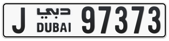 J 97373 - Plate numbers for sale in Dubai
