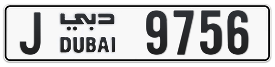 J 9756 - Plate numbers for sale in Dubai