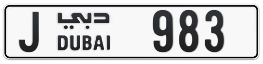 J 983 - Plate numbers for sale in Dubai