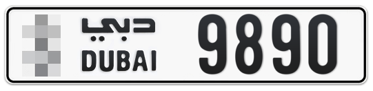 * 9890 - Plate numbers for sale in Dubai