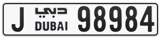 J 98984 - Plate numbers for sale in Dubai
