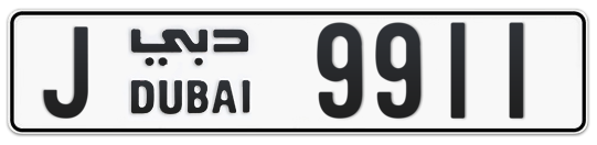 J 9911 - Plate numbers for sale in Dubai