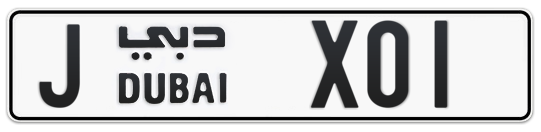 J X01 - Plate numbers for sale in Dubai