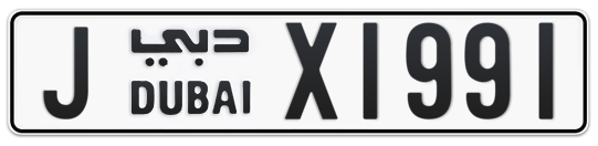 J X1991 - Plate numbers for sale in Dubai