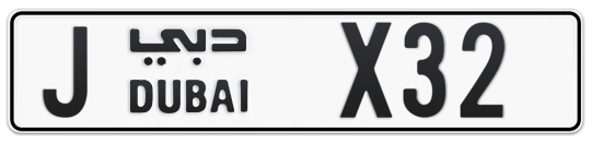 J X32 - Plate numbers for sale in Dubai