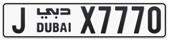 J X7770 - Plate numbers for sale in Dubai