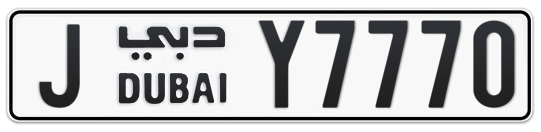 J Y7770 - Plate numbers for sale in Dubai