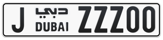 J ZZZ00 - Plate numbers for sale in Dubai