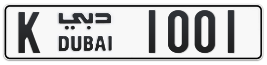 K 1001 - Plate numbers for sale in Dubai