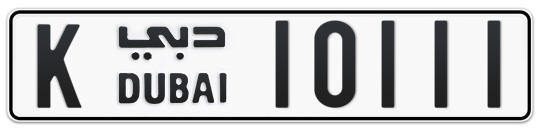 K 10111 - Plate numbers for sale in Dubai