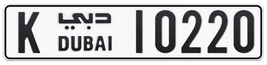 K 10220 - Plate numbers for sale in Dubai