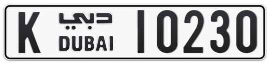 K 10230 - Plate numbers for sale in Dubai