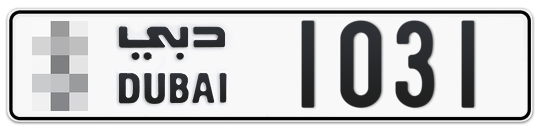 * 1031 - Plate numbers for sale in Dubai