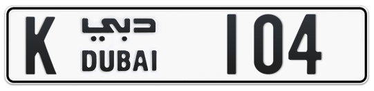K 104 - Plate numbers for sale in Dubai