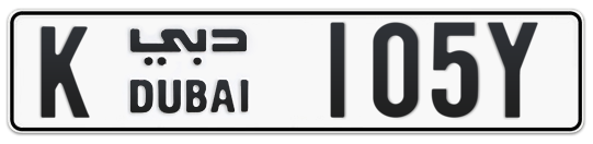 K 105Y - Plate numbers for sale in Dubai