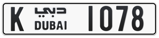K 1078 - Plate numbers for sale in Dubai