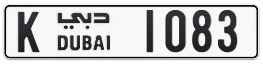 K 1083 - Plate numbers for sale in Dubai