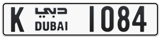 K 1084 - Plate numbers for sale in Dubai