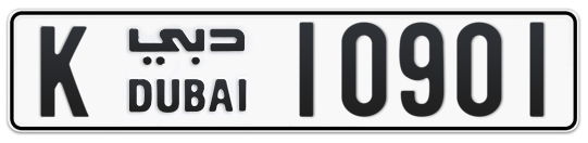 K 10901 - Plate numbers for sale in Dubai