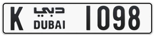 K 1098 - Plate numbers for sale in Dubai