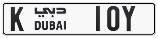 K 10Y - Plate numbers for sale in Dubai