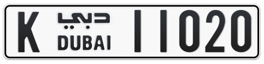 K 11020 - Plate numbers for sale in Dubai
