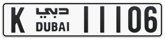K 11106 - Plate numbers for sale in Dubai