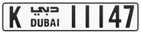 K 11147 - Plate numbers for sale in Dubai