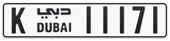 K 11171 - Plate numbers for sale in Dubai