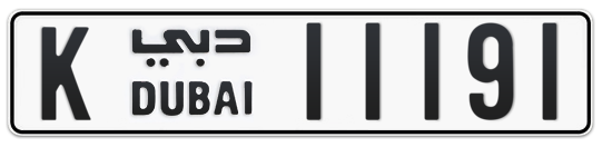 K 11191 - Plate numbers for sale in Dubai